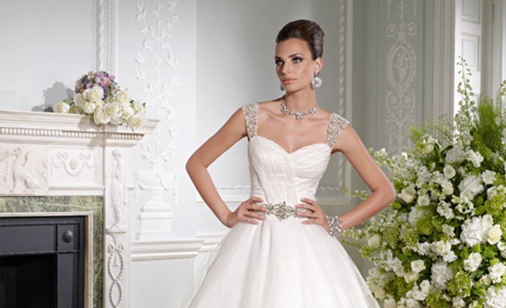 East Kilbride Bridal Shop